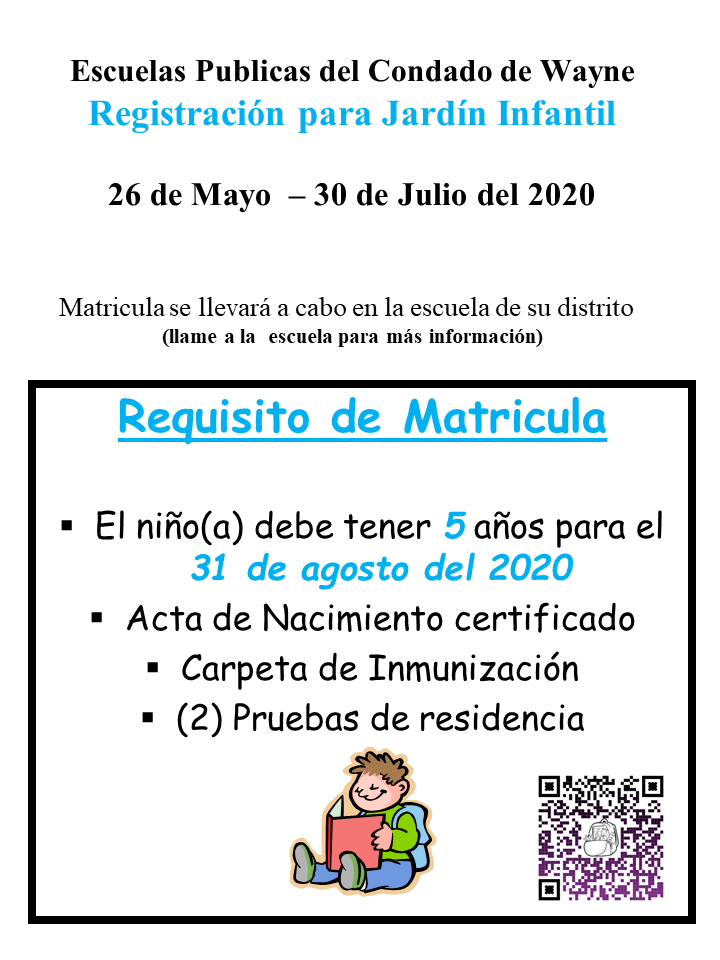 Kindergarten Registration Spanish Flyer