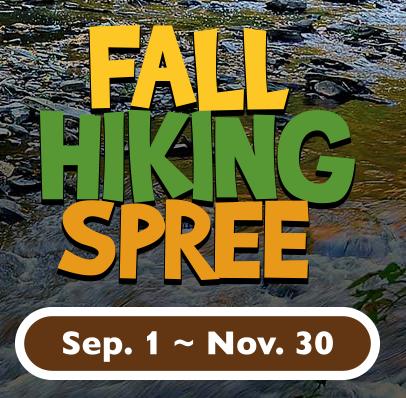 Fall Hiking Spree